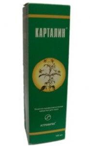 Kartalin - zdjęcie