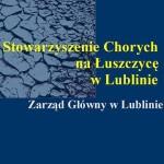 Stowarzyszenie Chorych na Łuszczycę w Lublinie - logo